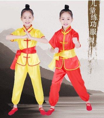 *兒童武術表演比賽練功太極功夫服裝長短袖男女童少兒衣服中小學生