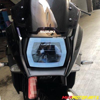 【MVP摩托精品】Suzuki Katana GSX-S1000S S1000S 2019 造型版 大燈護片 大燈護目鏡