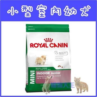 **貓狗大王**法國皇家 PRIJ27 小型室內幼犬 1.5公斤