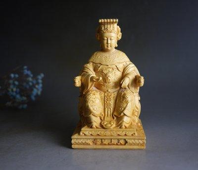 黃楊木  精雕  ~ 媽祖    P2542