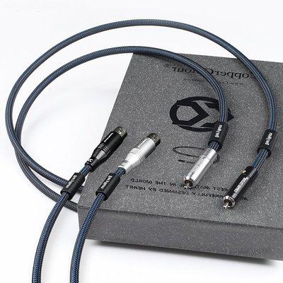 音響配件 發燒級 Copper Colour/銅彩 Memento-BE 特別版鈹合金發燒 音頻信號線 米可