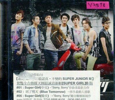 *還有唱片行* SUPER JUNIOR M / THE FIRST MINI ALBU CD+DVD 二手 Y2598