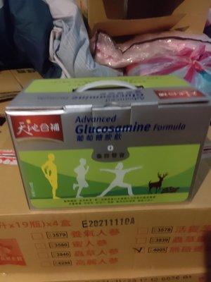 桂格天地合補葡萄糖胺飲 18瓶禮盒裝
