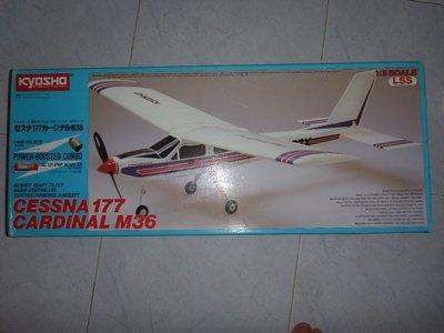 Vintage Kyosho RC Electric Airplane - Cessna 177 Cardinal M36