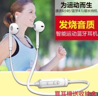附發票【iphone耳機頭設計】【送收納盒】X7無線藍牙耳機 藍牙4.1 遠程藍芽自拍一對二 防汗 入耳塞式 立體聲
