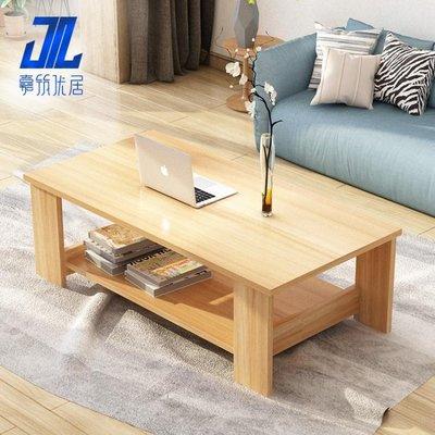茶幾簡約現代客廳邊幾家具儲物簡易茶幾雙層木質小茶幾小戶型桌子 WD    全館免運