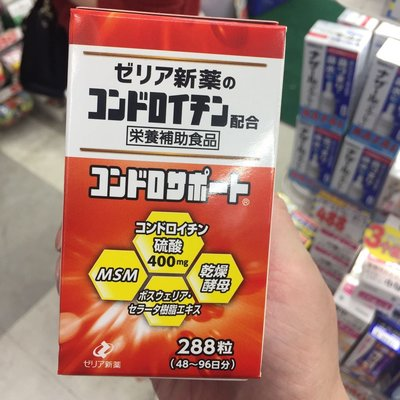 日本代購 日本境內ZERIA 軟骨素  chondrosupport 軟骨素  288粒