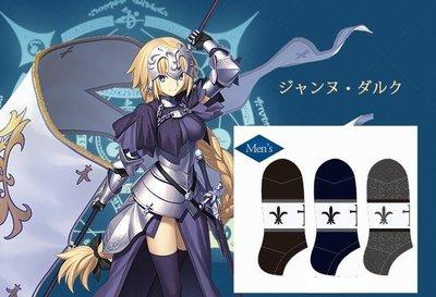 毛毛小舖--現貨 Fate FGO X Avail 聯名短筒襪 貞德 三雙一組 襪子
