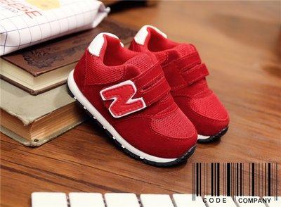 =CodE= TEFEITU BABY SHOES N字魔鬼氈麂皮學步鞋(紅白) NB 輕量 柔軟 防滑 小童嬰兒 男女