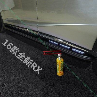 『高端汽車百貨』Lexus凌志 15-20款 NX200 NX200T NX300H LED帶燈迎賓側踏板腳踏板 改裝1