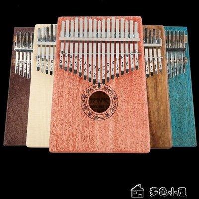 ZIHOPE 拇指琴卡林巴琴17音手指鋼琴初學者入門便攜式樂器KALIMBA手指琴ZI812