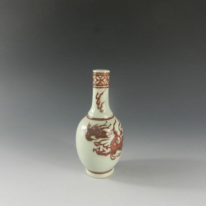 百寶軒 小茶瓷館仿古瓷器元釉裏紅雲龍紋小花瓶當代工藝品手工手繪 ZK1483