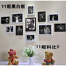 喬丹科比NBA巨星裝飾畫照片牆相框組合掛畫體育用品店掛畫海報畫(12組可選)