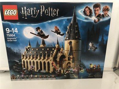 LEGO樂高 75954 哈利波特系列 霍格沃茨城堡