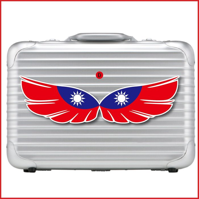 【衝浪小胖】中華民國旗2版D款羽毛登機箱貼紙/台灣/Taiwan/抗UV防水/各國均可訂製