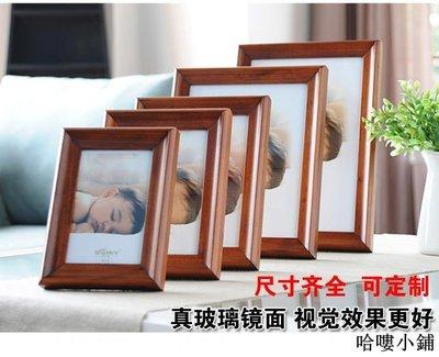 相框 木質相框 擺臺相框 可客製 實木相框6 7 8 10寸12寸A4簡約現代創意木質兒童洗照片加相框擺臺全館免運價格下殺