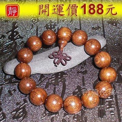 【靜心堂】現貨:金絲檀佛珠--開運價1...