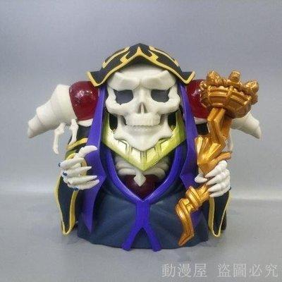【動漫屋】Overlord不死者之王 631#安茲·烏爾·恭 Q版黏土人 可動盒裝手辦--歡迎批發 團購