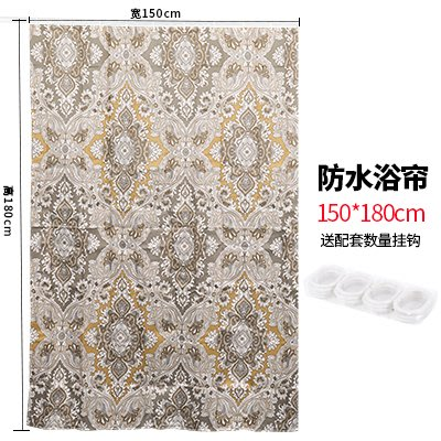 LoVus 加厚尼龍防水浴簾 淋浴遮簾--羅馬風情(220*200cm)