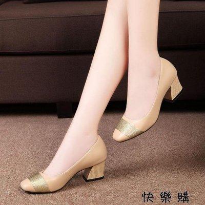 皮鞋真皮方頭粗跟中跟女鞋亮片工作鞋