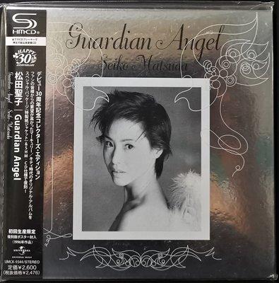 松田聖子SEIKO MATSUDA / Guardian Angel SHM-CD 初回限定生産紙盒版【日版全新未拆】