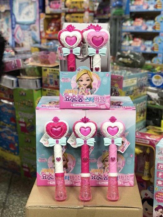 『※妳好,可愛※』韓國童鞋 韓國直送 手動版 韓國公主寶石魔法棒 魔法棒泡泡槍 (手吹泡泡)