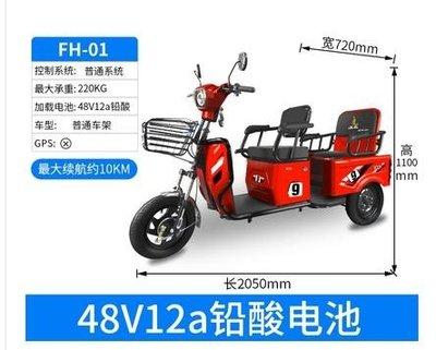 台灣現貨 鳳凰電動三輪車老人電瓶車老年家用小型巴士帶棚接送孩子新款拉貨