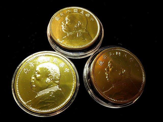 【 金王記拍寶網 】T2183  中國近代袁世凱金幣 金幣3枚 不分售 熱賣優惠促銷中 ~罕見稀少~