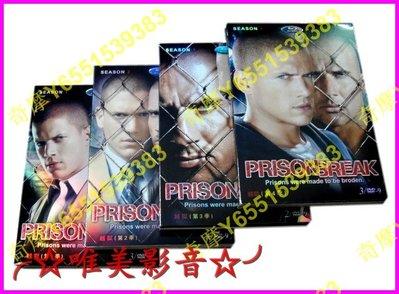 現貨《越獄風雲/越獄/Prison Break 第1-4季》(全新盒裝D9版)☆唯美影音☆