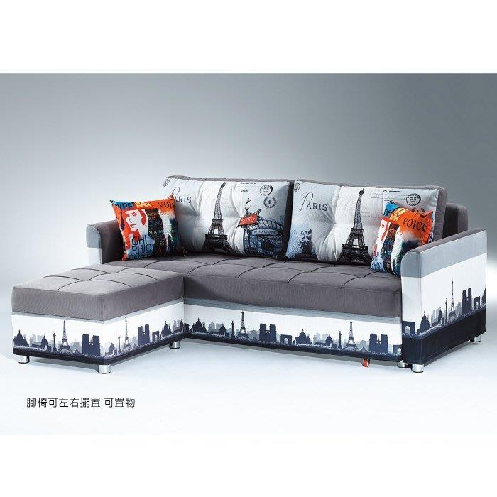 【DH】貨號A407-2名稱《國際》L型布面造型沙發床.寬217CM.座/臥多功能使用.輔助椅可左右擺飾.主要地區免運費