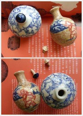 哥窯鼻煙壺《手繪釉上青花瓷》~2件一標【山玉軒】