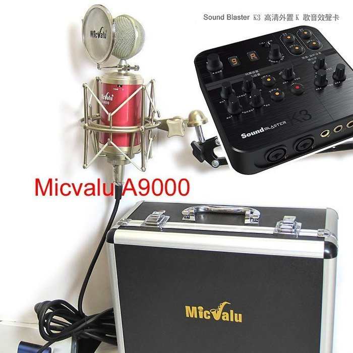 Sound Blaster K3 創新+Micvalu A9000+isk 支架+防噴網送166種音效參考 森然播吧