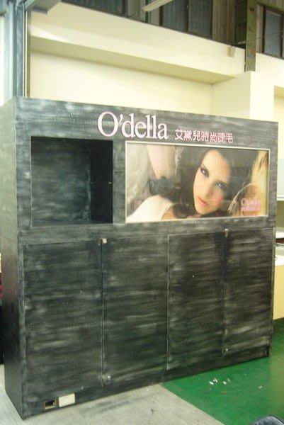 宏品二手家具賣場 U101鐵灰大型展示櫃 美容化妝品展示架 中島櫃 高低櫃 櫥物櫃生財器具