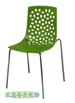 ~~東鑫餐飲設備~~  全新 B353-7 椅子 / 造型椅 / 餐用椅 / 休閒椅 / 小吃攤用椅