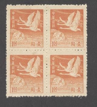 (常64)1949年上海版飛雁基數郵票1元新票4方連1件