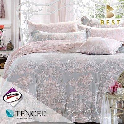 天絲床包兩用被四件組 特大6x7尺 安娜 3M吸濕排汗專利 床高35cm  BEST寢飾