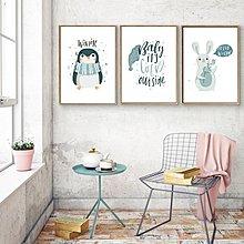 北歐風格現代小清新裝飾畫畫芯微噴打印噴繪動物小熊字母