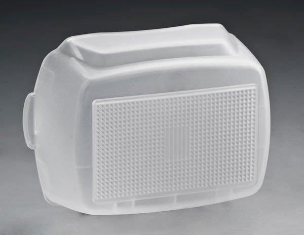 呈現攝影- 品色 高品質硬式柔光罩  閃光燈柔光罩 For Nikon SB-900 SP-690 柔光盒 肥皂盒