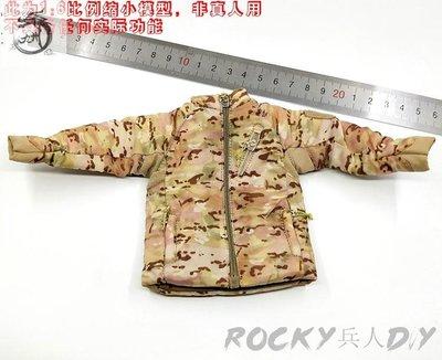 九州動漫 ARMSHEAD ES AES001 1/6 海豹增補套裝 獵狼犬棉服模型 現貨