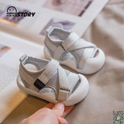 學步鞋 寶寶鞋子男1-3歲網面透氣涼鞋女小童夏季0嬰幼兒軟底包頭學步鞋2 多款