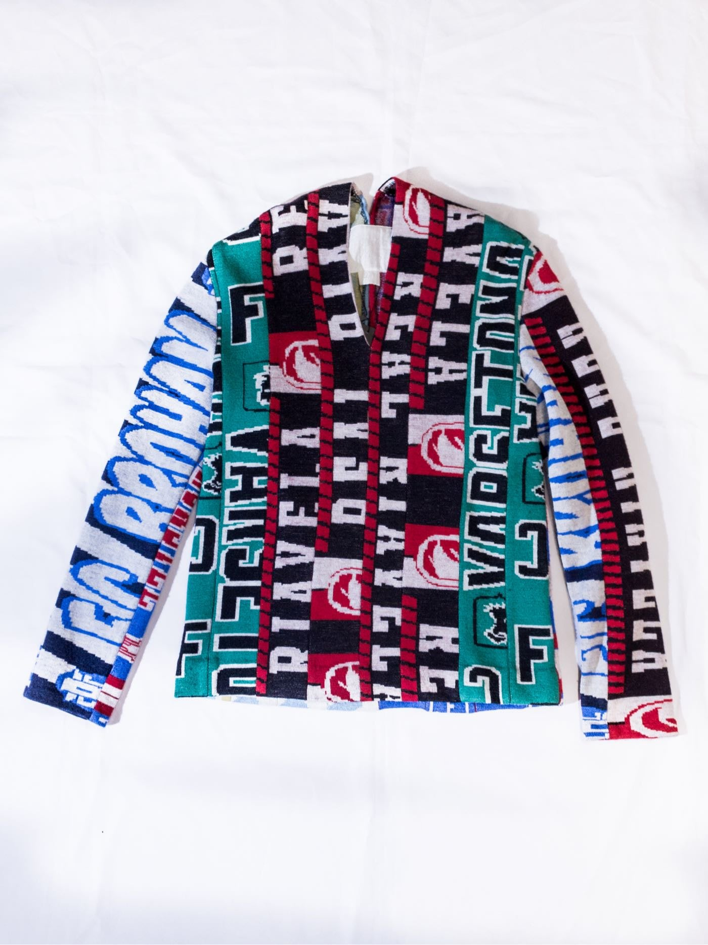 Masion margiela x H&M Joint stitching knitted jacket. 針織 外套