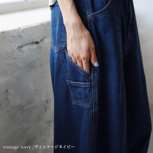 日本 soulberry 立體剪裁 小圓弧狀 寬管牛仔褲 (現貨款特價)