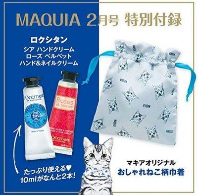 天使熊雜貨小舖~MAQUIA貓咪束口袋 收納袋  全新現貨