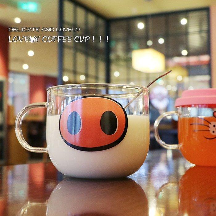 聚吉小屋 #天天特價可愛帶蓋牛奶早餐杯酸奶麥片杯學生玻璃把杯咖啡杯水杯碗