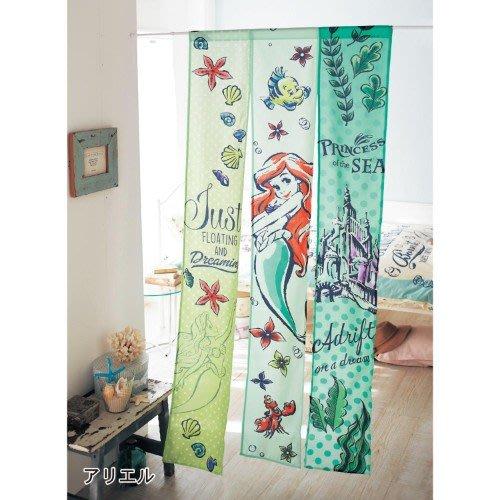 (預購)*安娜小姐日本代購-日本迪士尼聯名新款愛麗兒/長髮公主/貝兒圖案造型門簾