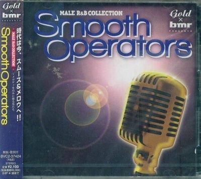 (甲上唱片) Smooth Operators 2006 - Gold X BMR  Presents  - 日盤