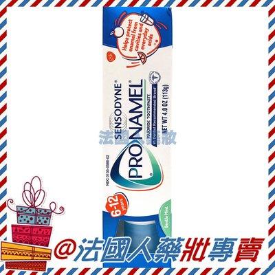 售完@法國人 現貨 Sensodyne舒酸定 兒童牙膏 113g 6-12歲孩童