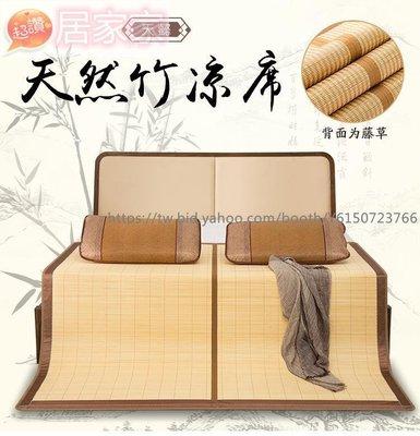 涼墊 床墊 涼蓆 冰絲蓆 學生席宿舍0.6/0.7/80厘米/0.9/1米單人床夏季寢室竹席子客製此款小號規格價格
