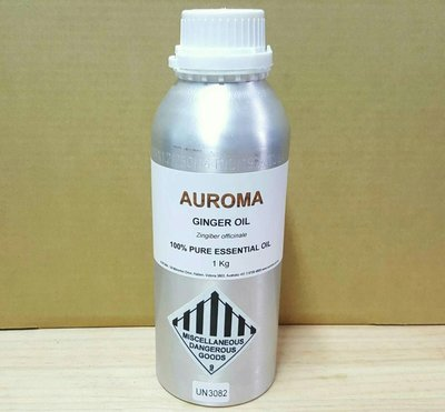 AUROMA 薑精油. 100ml,分裝瓶