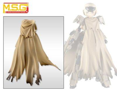 全新 日版 KOTOBUKIYA 壽屋 MSG M.S.G. Dress Up Parts Crash Cloak